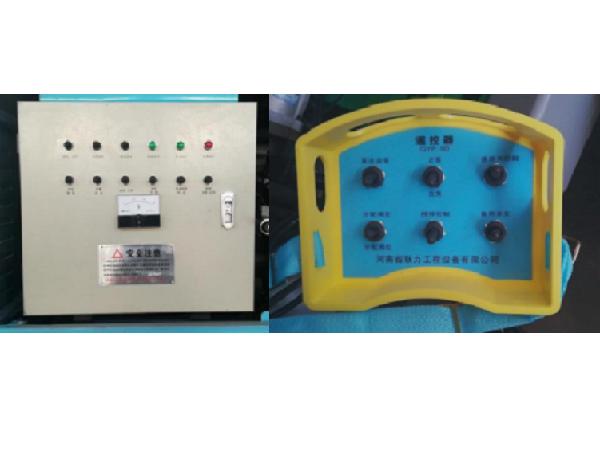耿力GYP-90液压湿喷机的PLC电控与线控手柄.png