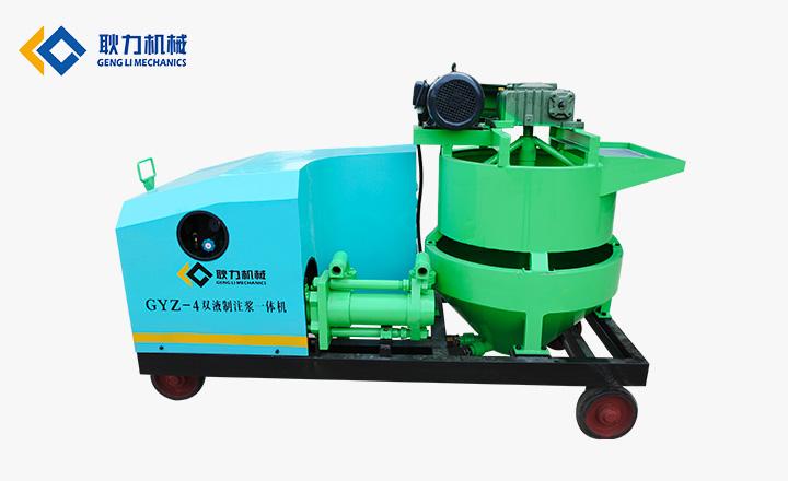 耿力GYZ-4双液压制注浆一体机