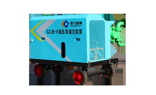 GL-3ZA柱塞式高压注浆泵